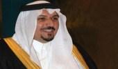 أمير القصيم يكرم مواطنًا لتبرعه بجزء من كبده لطفلة