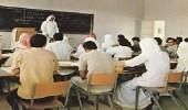 """صورة نادرة لطلاب الهندسة بجامعة """" الملك سعود """" أوائل السبعينات"""