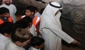""""""" المؤتمر الجيولوجي """" : المملكة ستشهد تنامي في السياحة بوجود أكثر من 250 كهف"""