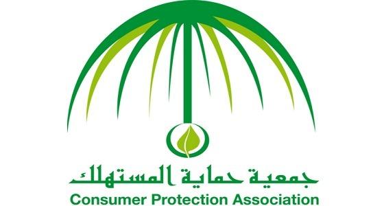 حماية المستهلك: 5 عوامل لترشيد الإنفاق والإدخار