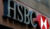 %141 نسبة ارتفاع أرباح بنك HSBC خلال 2017