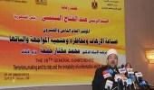 مؤتمر الشؤون الإسلامية يطالب بإصدار تشريع دولي يجرم الإرهاب الإلكتروني