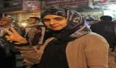 """الحقوقية """" ريهام بدر """" تنعي الصحفي """" سلام """" قبل مقتلها بأيام"""