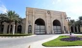 """فندق """" ريتز كارلتون """" الرياض يعيد فتح أبوابه في 11 فبراير"""