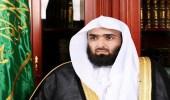 تصريح رئيس ديوان المظالم بمناسبة جائزة خادم الحرمين لحفظ القرآن الكريم