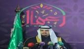 الأمير فيصل بن عبدالرحمن يرفع الشكر للقيادة على دعم جمعية أعمال