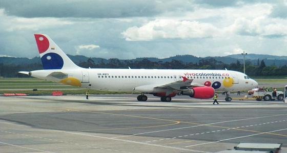 الأمن الكولومبي يعثر على الطائرة المختطفة