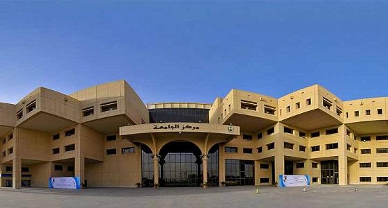 إعلان موعد صرف مكافآت الطلاب في جامعة الملك سعود