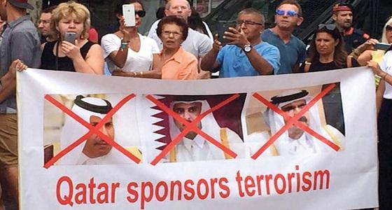 مؤتمر مكافحة الإرهاب بميونيخ يطالب بمحاكمة عالمية لإرهاب قطر