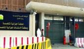 السجن 28 عاما لشخصين انضما إلى خلية إرهابية استهدفت رجال الأمن