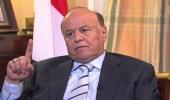 عبدربه هادي: الأعمال الإرهابية لن تثني الشعب عن الانتصار لإرادته