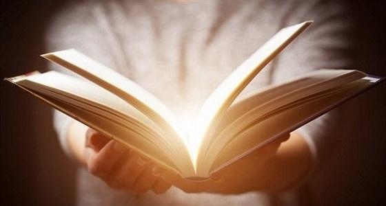 خبراء: القراءة تعلاج الاكتئاب