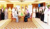جامعة القصيم توقع اتفاقية لاعتماد 6 برامج أكاديمية مع المركز الوطني للتقويم