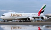 استئناف رحلات الخطوط الإماراتية إلى تونس