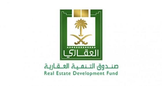 """"""" التنمية العقاري """" يستعد لإطلاق برنامج """" ضمانات التمويل المدعوم """" الشهر المقبل"""