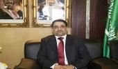 """"""" الخضيري """" : الجناح السعودي بـ """" القاهرة للكتاب """" يعكس مكانة المملكة في المحافل الدولية"""