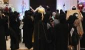 الأميرة موضي تشيد بالمرأة السعودية.. وتؤكد: شريك أساسي في التنمية بعهد الملك سلمان