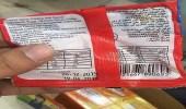 بالصور.. ضبط أغذية وحلوى أطفال منتهية الصلاحية بمكة