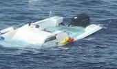 بسكويت ينقذ رجل تاه في عرض البحر لمدة 16 يوما