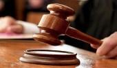 محكمة الاستئناف بالرياض تؤيد قرار براءة رجل أعمال