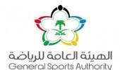 """هيئة الرياضة تشطب بعض إداري """" الإتحاد """" وتحويلهم للمحاكم"""
