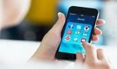 تحذير شديد اللهجة من الأمن العام لأصحاب الحسابات الوهمية على مواقع التواصل