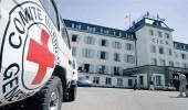 فصل 21 موظفا بالصليب الأحمر بسبب انتهاكات جنسية
