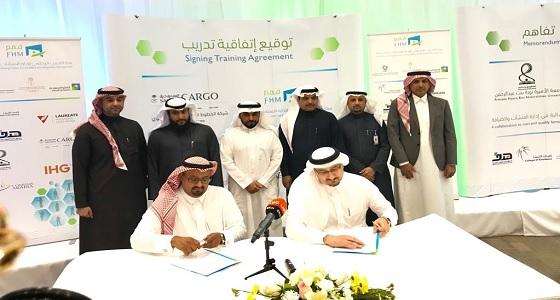 """"""" السعودية للشحن """" تطلق برنامجًا لتدريب 280 مواطنا مع مركز فهم الوطني"""