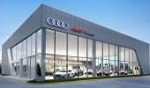 5 نصائح للحصول على أفضل تجربة عند شراء سيارة جديدة أو مستعملة