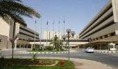 مدينة الملك فهد الطبية توضح شروط القبول للحالات التخصصية