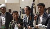 مليشيا الحوثي تختطف 24 يمنيا بالبيضاء
