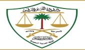 عامان من الانتظار.. ديوان المظالم يصدر حكما إداريا لصالح الخريجين المنتسبين
