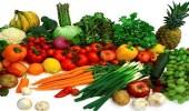 أطعمة تقلل وزنك وتحميك من السرطان