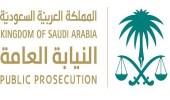 النيابة العامة: تشدد العقوبات في جرائم الإتجار بالأشخاص في حالتين