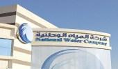 المياه الوطنية تبدأ في تسليم أمانة جدة 26 موقعا