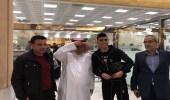 بالصور.. محترف الهلال أشرف بن شرقي يصل الرياض