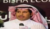 """"""" الشهراني """" : الأوامر الملكية تُمكّن الكفاءات الوطنية من الإدارة"""