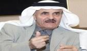 """تكريم رمز الإعلام """" السديري """" بوسام الملك عبدالعزيز"""