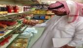 بلدية معشوقة بالقرى تصادر عددا من المواد الغذائية المنتهية الصلاحية
