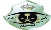 الإطاحة بمقيم لقيادته مركبة بدون أبواب في شوارع الرياض