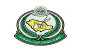 الأمن العام يدشن جناحة بالمهرجان الوطني للتراث والثقافة