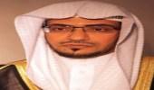 الشيخ المغامسي ينشر مقال عن موقف الإمام في المسجد النبوي