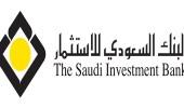 """"""" السعودي للاستثمار """" : احذر من أي رسائل تفيد بفوزك بجائزة مالية"""