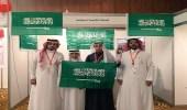 """بالصور.. """" تعليم الرياض """" تشارك بمؤتمر """" الروبوت """" الدولي في الكويت"""