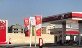 إغلاق 22 محطة وقود مخالفة بالمدينة المنورة
