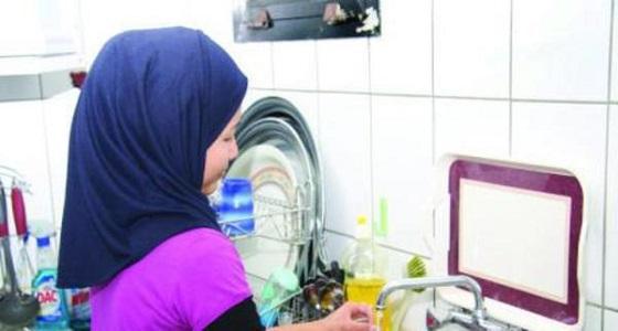 """"""" مساند """" يكشف عن شروطه لمنح """" الأعزب """" تأشيرة عمالة منزلية"""
