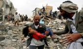 بدء فعاليات مؤتمر الانتهاكات الجسيمة لحقوق الإنسان في اليمن