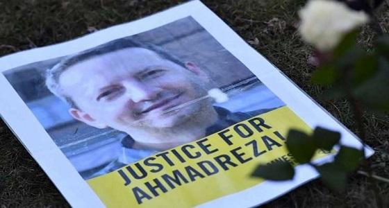 السويد تمنح الجنسية لعالم محكوم عليه بالإعدام فى إيران