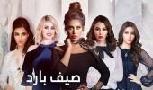"""أمجد طه يطالب بإيقاف مسلسل """" صيف بارد """" .. ويؤكد: مسيء للسعوديات"""