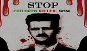 """بالفيديو..الطفلة التي غنت للسلام فقصفتها قوات """" الأسد """" في الغوطة"""